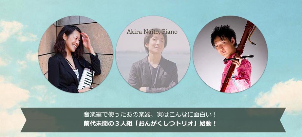 スクリーンショット 2015-04-01 9.50.41