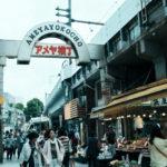 上野「アメ横」で時間旅行