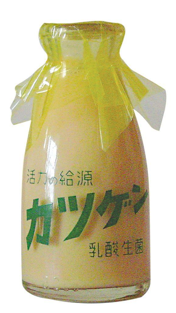 これが元祖「カツゲン」(雪印メグミルク提供)