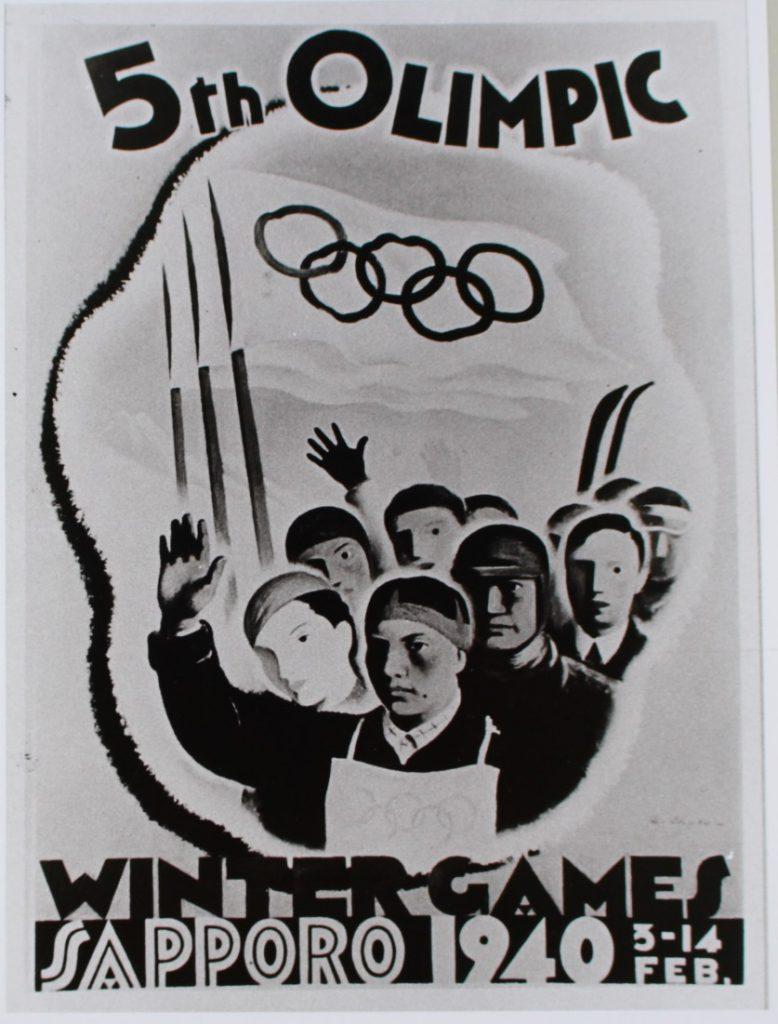 幻となった第5回冬季オリンピック・ポスター