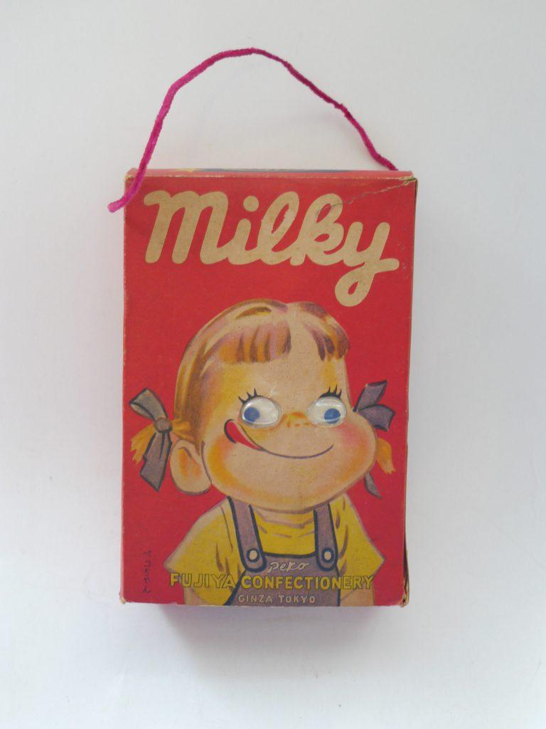 (2)1951発売当時のミルキー