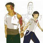 【連載④】戦争の記憶図書館-父の腕の皮を剥いだ私