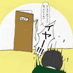 【連載⑤】戦争の記憶図書館-やんちゃな広島の男たち