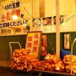 幻の玉ねぎ「札幌黄」を消費者に-グルメの聖地札幌で追い求める「カレー道」