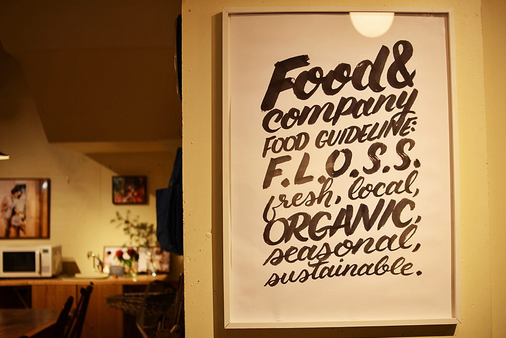 """F.L.O.S.S.""(Fresh Local Organic Seasonal Sustainable)の理念を軸に食材選定を行う。"