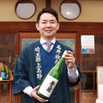 20代チームの日本酒革新