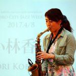 「アジアで最も美しいサックス奏者」になれたのは「勉強嫌いの女子高生」だったから