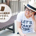 編集部かわらばん~メンバーインタビュー・松浦編~