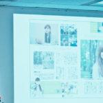 「広報誌日本一の町」に学ぶ