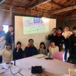 釜石×東京の新しい第一歩!「ローカルヒーロー寺子屋」最終回レポート