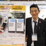 30年以上もITに注力してきた札幌市、AIを軸に産学官連携で地域経済の活性化を目指す