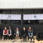 「ストーリーと出会える場」 70Seeds STOREショールームを門前仲町にオープン!