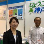 政令指定都市3位の「学生の街」神戸市が目指す未来志向のデザイン都市づくり