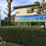 日本一小さな村人口増の理由
