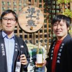 伝統と効率の間で酒造り